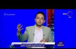 مصر تستطيع - أحمد فايق يحذر الموطنين من فيروس كورونا بسبب أعداده الكبيرة