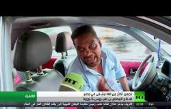 إجراءات جديدة للحكومة المصرية لمواجهة كورونا
