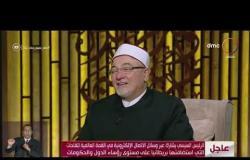 """الشيخ أشرف الفيل: عدم الالتزام بإجراءات الحكومة لمواجهة كورونا """"جهل"""""""