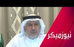 كورونا في السعودية.. جهود مجابهة الفيروس وسيناريوهات الحج