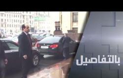 ليبيا.. حقتر بالقاهرة والسراج إلى أنقرة