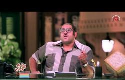 أنواع المديرين عند أبو حفيظة ..وأنت مديرك مين فيهم؟