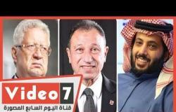 شبانه : الزمالك المستفيد من إنفصال الأهلي و ترك أل الشيخ والدليل ساسي