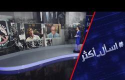 أزمة مقتل فلويد.. توتر بين ترامب والجيش؟