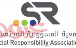 الأميرة حصة بنت سلمان.. رئيساً فخرياً للجمعية السعودية للمسؤولية المجتمعية