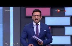 جمهور التالتة - حلقة الأربعاء 3/6/2020 مع الإعلامى إبراهيم فايق - الحلقة الكاملة