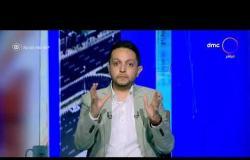 """مصر تستطيع - آخر الإحصائيات العالمية ل""""كورونا"""""""