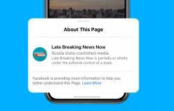فيسبوك تتخذ إجراءً جديدًا لتمييز منشورات المؤسسات الإعلامية الحكومية