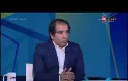 ملعب ONTime - محمد مراد: اللجنة الخماسية باتحاد الكرة سترحل في نهاية يوليو