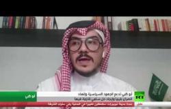 أبو ظبي تدعو إلى إنهاء الصراع في ليبيا