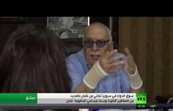 مشكلات في سوق الدواء بسوريا