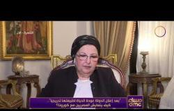 """مساء dmc - """"بعد إعلان الدولة عودة الحياة لطبيعتها تدريجيا"""".. كيف يتعايش المصريين مع كورونا"""