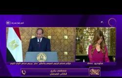 مساء dmc - مصطفى بكري: مصر حريصة على الأمن القومي المصري والليبي