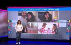 هل استخف اليوتيوبر المصري الأشهر أحمد حسن وزينب بحرمة الموت⁉️????????????
