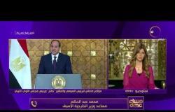 مساء dmc - مساعد وزير الخارجية الأسبق يتحدث عن إعلان القاهرة بشأن ليبيا