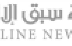 """""""أكبر 10 صناديق للثروة السيادية بالعالم"""".. السعودية تتقدم وحضور خليجي"""