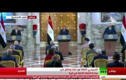 مؤتمر صحفي للرئيس المصري السيسي وخليفة حفتر وعقيلة صالح