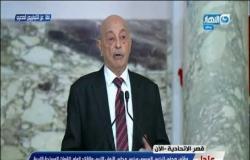 المؤتمر الصحفي للرئيس السيسي ورئيس مجلس النواب الليبي والقائد العام للقوات المسلحة الليبيةِ