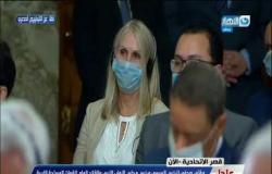 شاهد .. كلمة المشير خليفة حفتر القائد العام للجيش الليبي في المؤتمر الصحفي المشترك مع الرئيس السيسي