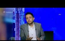 مصر تستطيع - مع - أحمد فايق | الجمعة 5 يونيو 2020 | الحلقة الكاملة