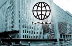 إشادة البنك الدولي بالبنية الرقمية للسعودية جاء نتيجة جهد واستعداد للمستقبل