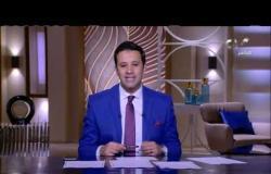 مستشار وزير الصحة لشئون الأبحاث  نتائج علاجå فيروس كورونا بالبلازما مبشرة جدا | #من مصر