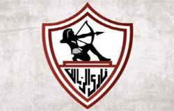 رسميًا.. الزمالك يعلن عدم استكمال منافسات الدوري المصري