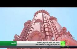إعادة افتتاح مواقع أثرية حيوية في مصر