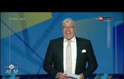 ملعب ONTime - حلقة الأربعاء 1/7/2020 مع أحمد شوبير - الحلقة الكاملة