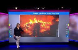 كيف أنقذ كويتيون آلاف السيارات من حريق هائل بميناء عبدالله؟