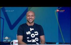 """ملعب ONTime - اللقاء الخاص مع """"معتز إينو"""" بضيافة أحمد شوبير"""
