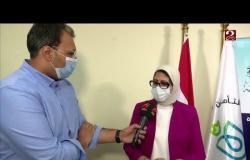 وزيرة الصحة في لقاء خاص مع #صباحك_مصري من بورسعيد أثناء تفقد المنظومة الصحية