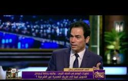 مساء dmc - أحمد المسلماني: حكومة الوفاق فشلت في إدارة المرحلة الانتقالية في ليبيا