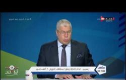 ملعب ONTime - أحمد شوبير يستعرض مؤجلات الدوري المصري