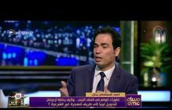"""مساء dmc- أحمد المسلماني يوضح  قصة """" المليون تركي"""" الذي يروجها أردوغان"""
