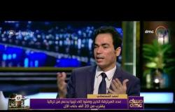 مساء dmc - لقاء مع الكاتب أحمد المسلماني .. وقراءة في تطورات الملف الليبي