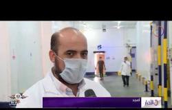 الأخبار - رغم أزمة فيروس كورونا .. صادرات مصر من العنب تسجل 96 ألف طن خلال 6 أشهر