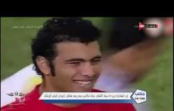 ملعب ONTime - حلقة الخميس 3/7/2020 مع أحمد شوبير - الحلقة الكاملة