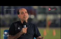 ملعب ONTime - كشري: الكلام عن حسم الأهلي للدوري غير منطقي