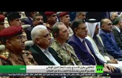 الكاظمي يعين الأسدي رئيسا لجهاز الأمن الوطني