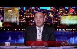 رئيس مصر للطيران يشرح تفاصيل إعادة تشغيل رحلات الطيران والدول التي يمكن السفر إليها أو منها