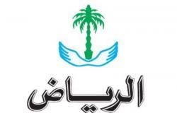 """مجلس إدارة مؤسسة اليمامة الصحفية يختار """"هاني وفا"""" رئيساً لتحرير جريدة """"الرياض"""""""