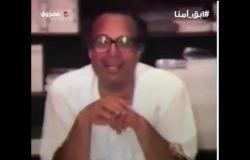 """""""الإلحاد والعلمانية واليهودية والحب"""".. محطات في حياة الدكتور عبدالوهاب المسيري"""