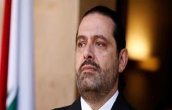 الحريري يضع شروطا للعودة إلى رئاسة الحكومة اللبنانية
