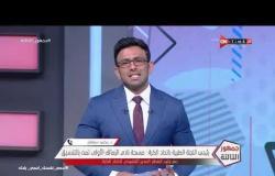 جمهور التالتة - د.محمد سلطان يوضح حقيقة إصابة مصطفى فتحي بفيروس كورونا ويتحدث عن عدد الإصابات