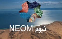عشيرة ذوي عتيق بالحويطات يشكرون القيادة على تعويضات مشروع نيوم