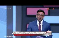 جمهور التالتة - حلقة السبت 4/7/2020 مع الإعلامى إبراهيم فايق - الحلقة الكاملة