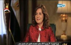نبيلة مكرم وزيرة الهجرة   شاركت في 30 يونيو من دبي ضمن ابناء الجالية المصرية ةكانت ذكرى جميلة جدا