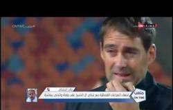 ملعب ONTime - حلقة السبت 4/07/2020 مع سيف زاهر - الحلقة الكاملة