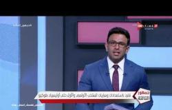 جمهور التالتة - إبراهيم فايق يستعرض خريطة الكرة المصرية في الفترة القادمة وخطة استعدادات المنتخبات